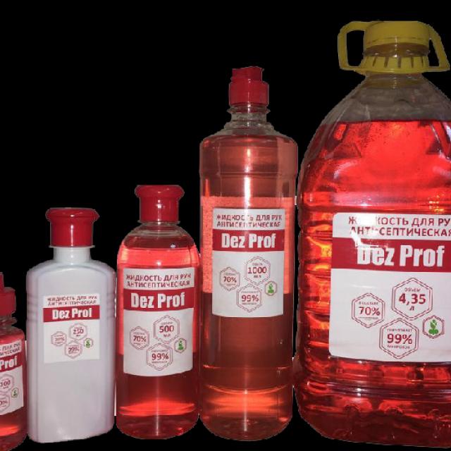 Жидкое средство с дезинфицирующим и антисептическим эффектом «Dez Prof»